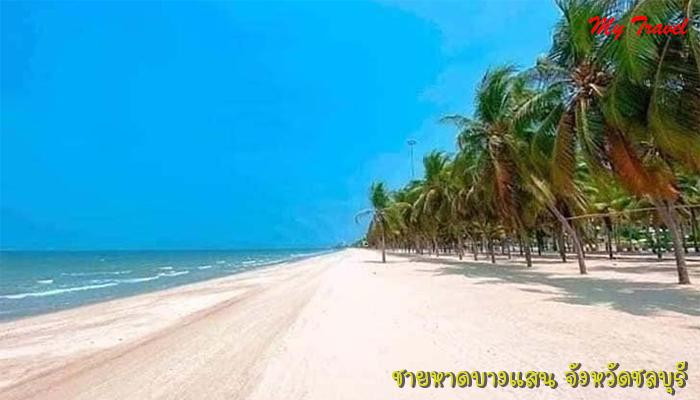 ชายหาดบางแสน จังหวัดชลบุรี