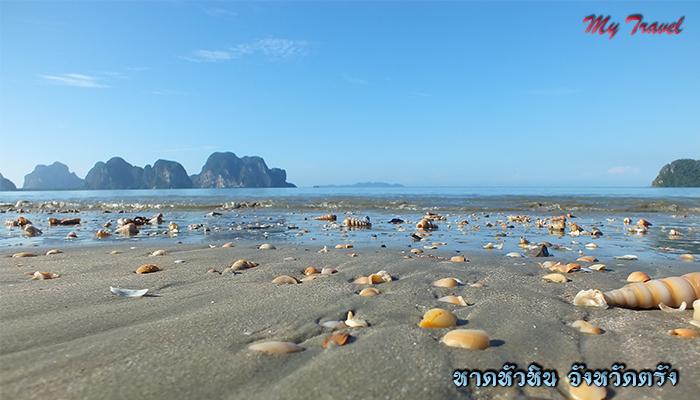 หาดหัวหิน จังหวัดตรัง